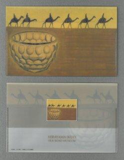[三つ折クリアファイル]  井上靖作  『玉碗記』のための表紙絵