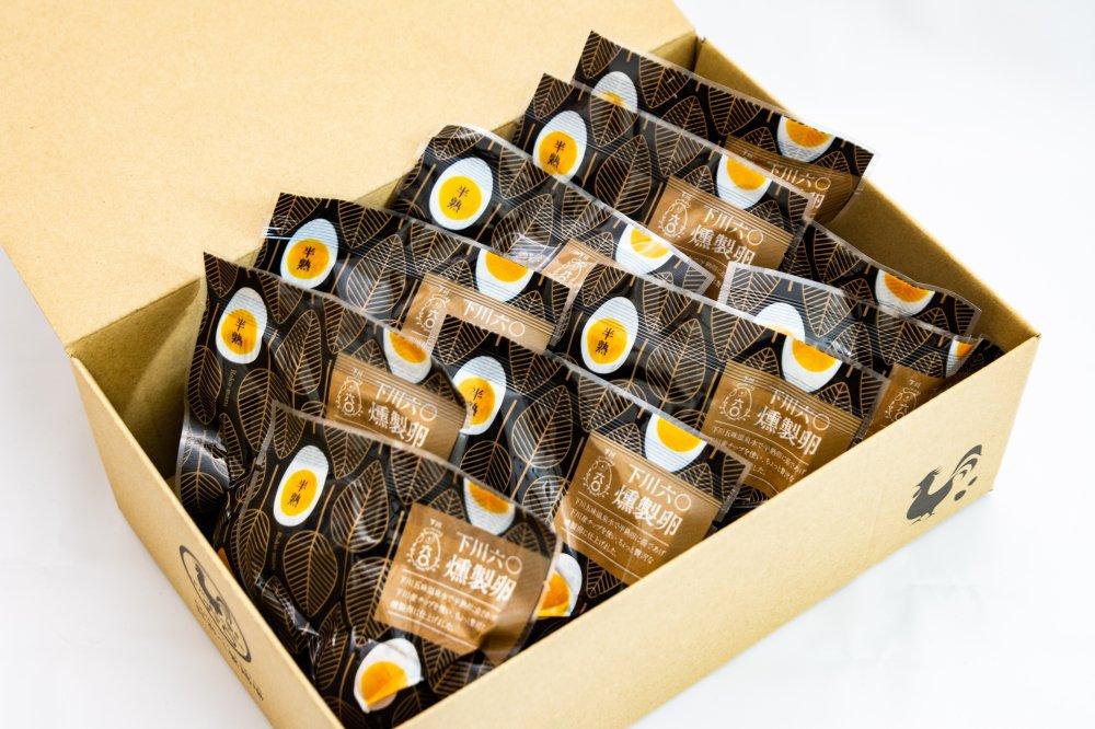 半熟!下川六〇燻製卵10個
