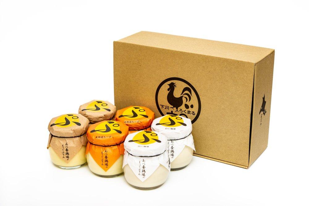 3種ぷりんセット 6個セット(専用ギフトBOX入り)