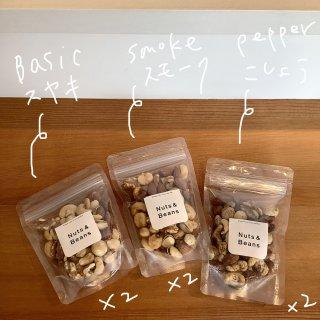Nuts&Beans 3種類のミックスナッツ6個セット