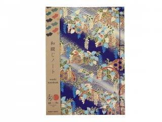 和綴じノート(藤)