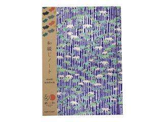 和綴じノート(青竹)