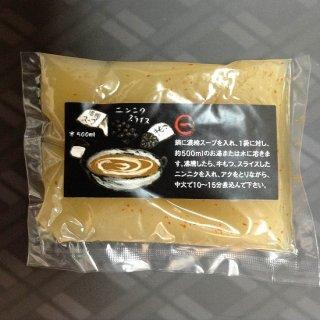 追加スープ(濃縮スープ)70g×3(出来上がり 1710g)