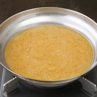 追加スープカレー味(ストレートスープ)850g