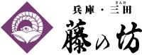 料亭 藤の坊 オンラインショップ