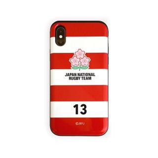 ラグビー日本代表iPhoneケース「HOME JERSEY」背番号付き