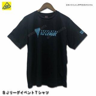 ウィルソン SJリーグTシャツ 半袖 イベントSJリーグT 専門店会限定品