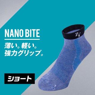 ナノバイトソックス ショート