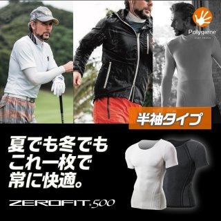 【70%OFF】ゼロフィット500半袖