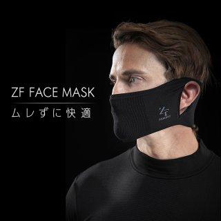 ZFフェイスマスク