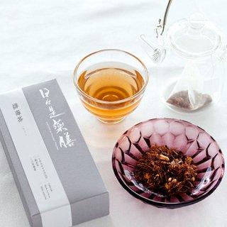 薬膳茶 排毒 [はいどく]  - for Detox -