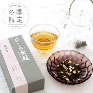 薬膳茶 温巡 [おんじゅん]  - for Keep Warm -
