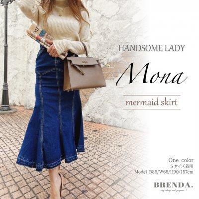HANDSOME LADY  Mona mermaid skirt