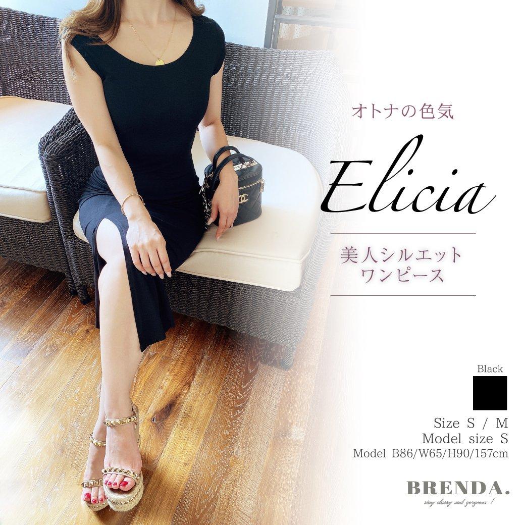 オトナの色気 Elicia 美人シルエットワンピース