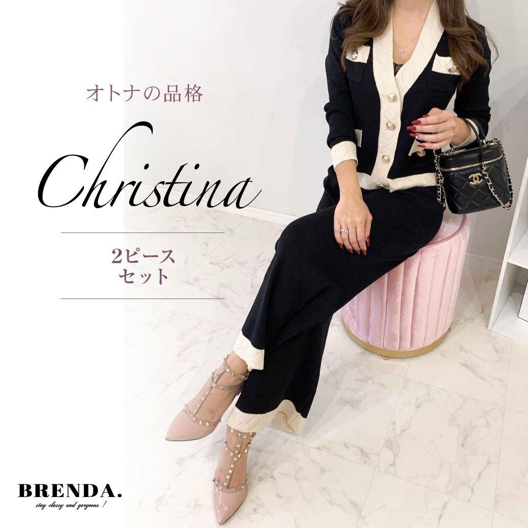 オトナの品格 Christina 2ピースセット