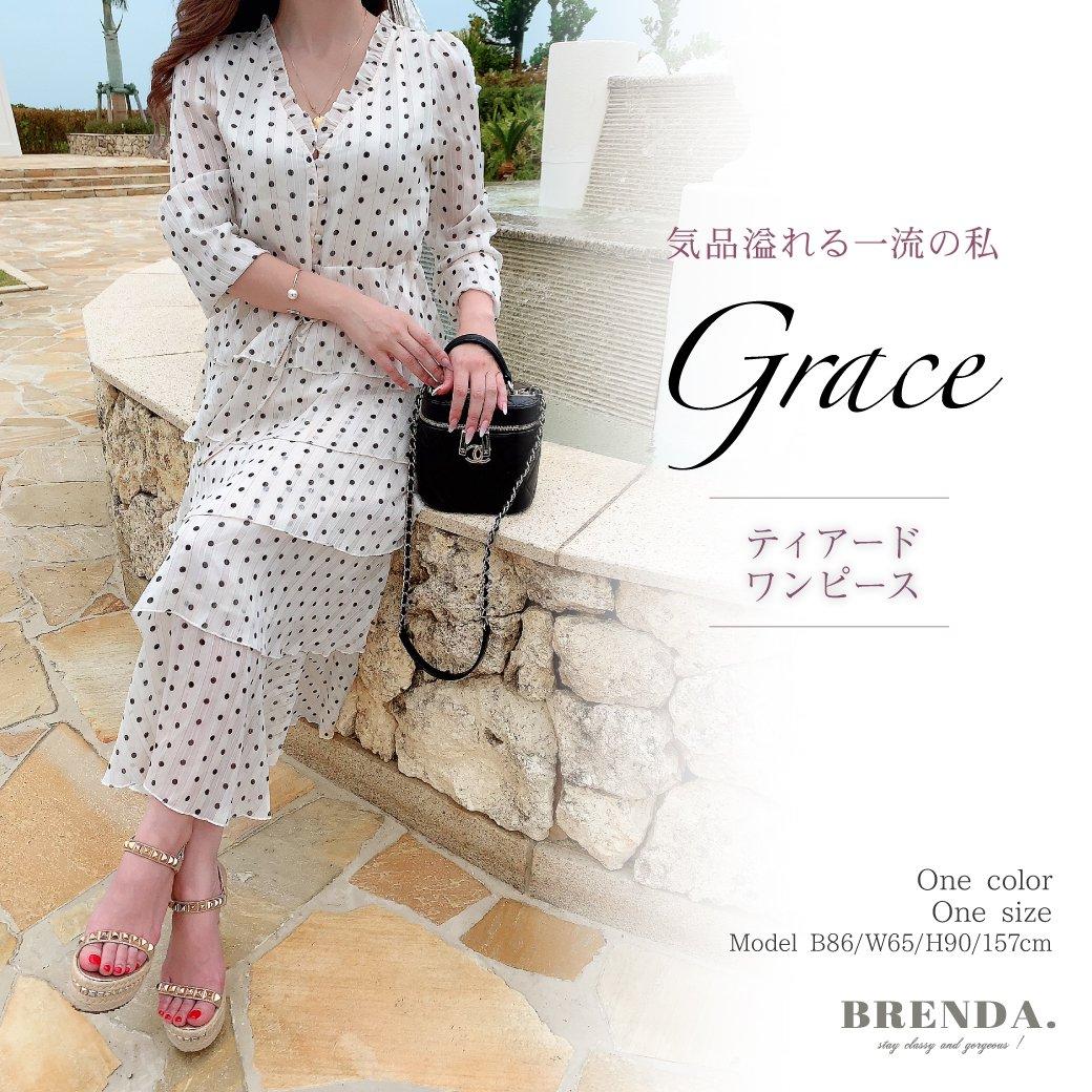 気品溢れる贅沢な一着 Graceティアードワンピース