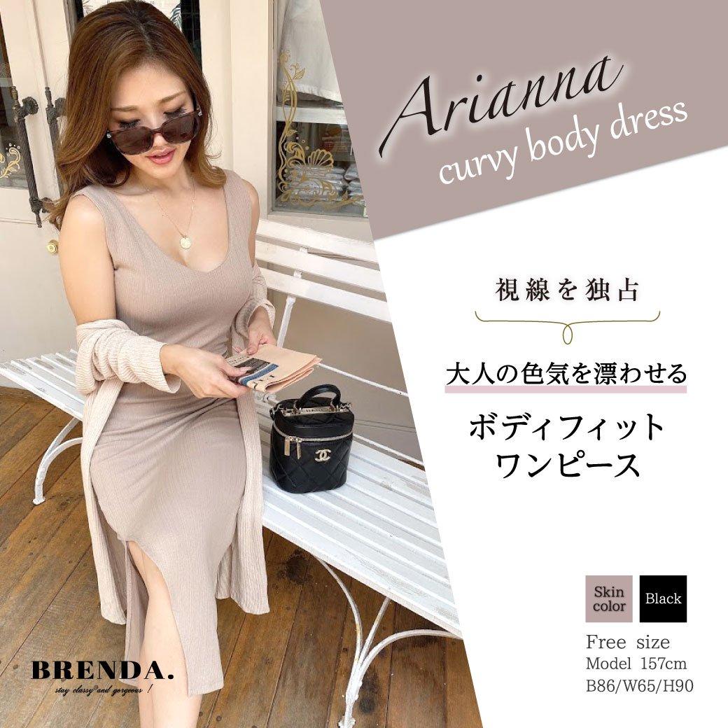 Arianna curvy body dress
