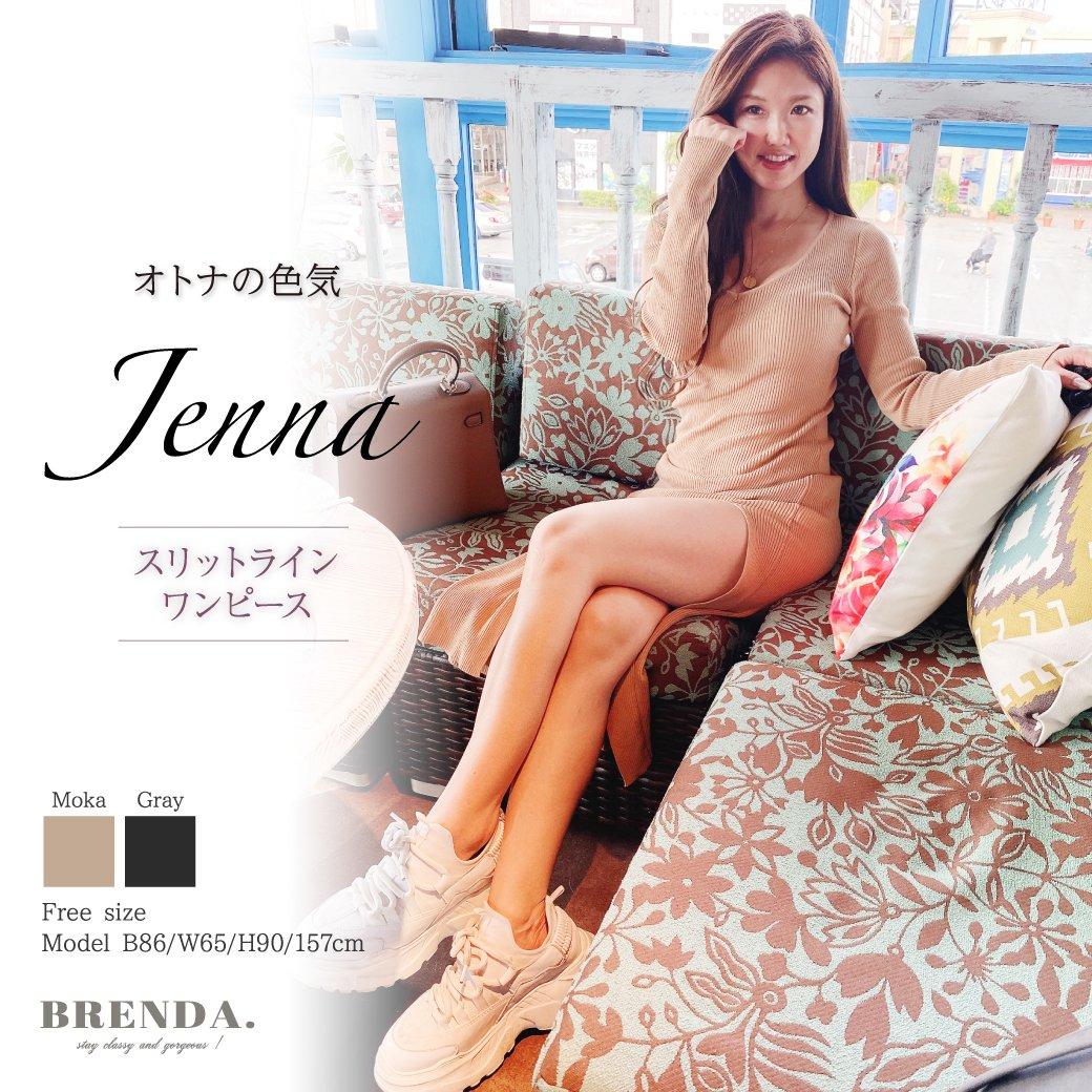 ドキッと大人の色気 Jenna スリットワンピース