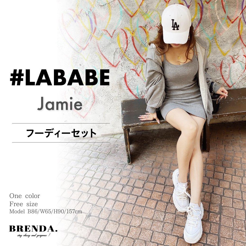 #LABABE Jamie フーディーセット