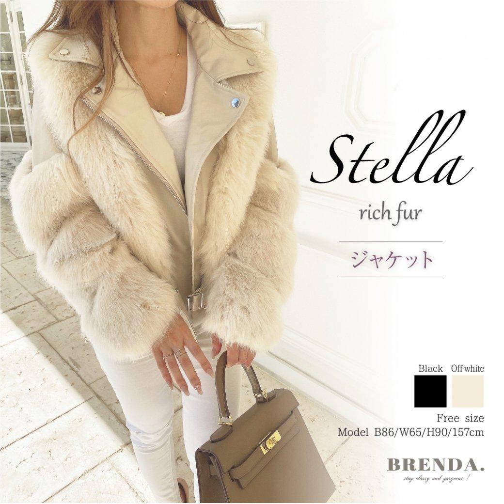 Stella rich fur ジャケット
