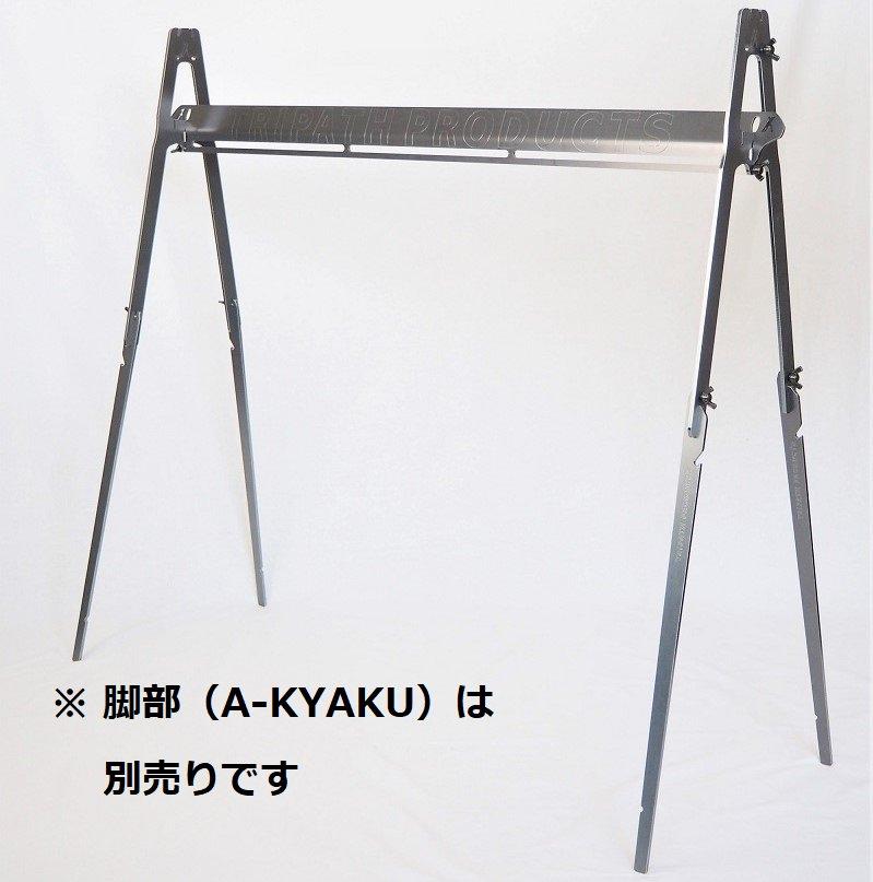 KAKEHASHI-2 / カケハシー2