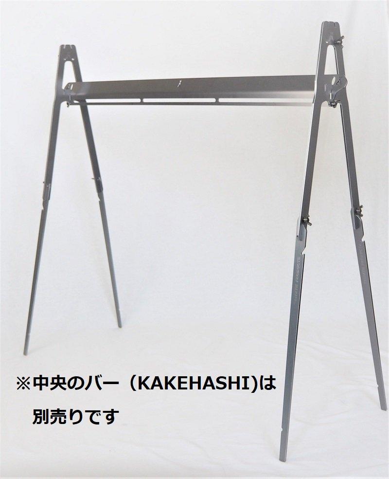 A-KYAKU / エイキャク