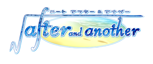 H2O √after and another