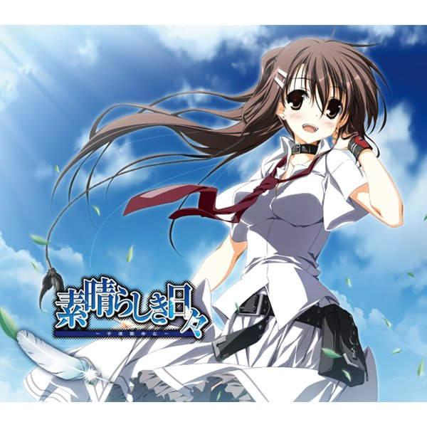 音楽CD 『空気力学少女と少年の詩』