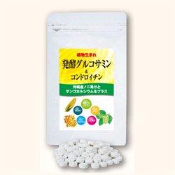 発酵グルコサミン&コンドロイチン【定期購入*毎月】