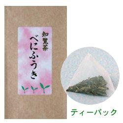 べにふうき緑茶[ティーパックタイプ]
