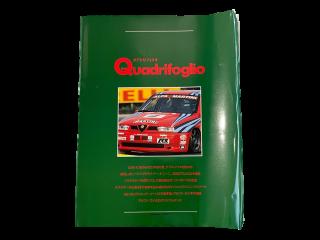 日本語版 1993年4月 クアドリフォリオ 古書