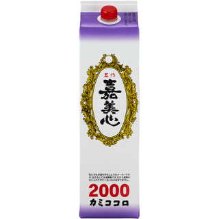 嘉美心 2000
