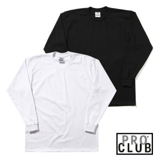 PRO CLUB PLAIN LONG SLEEVE Tシャツ HEAVY WEIGHT 6.5oz ヘビーウェイト【BLACK/WHITE】