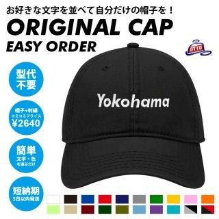 【1個から作製可能】オリジナル刺繍スナップバックキャップ - OTTO - ORIGINAL EMBROIDERY STRAPBACK CAP※追加料金は注文確認後加算となります。