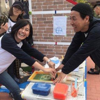 RIN&DArling シルクスクリーンプリントワークショップ(エコバッグ)【参加チケット購入】
