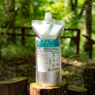 除菌水シリーズ「まましゅっしゅ」詰替用 700ml