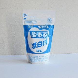 パックス 酸素系漂白剤 (詰替え)