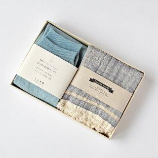 さらさら和紙ソックスとポケットタオルのセット(ギフトボックス入り)