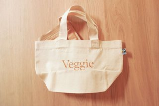 自然と暮らすオリジナルバッグ -Veggie-