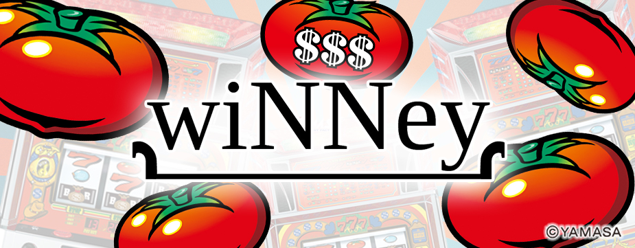 スロット リノマニアのトマト財布 winney