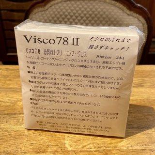 SPレコード用クリーニングクロス ビスコ78 30枚入り