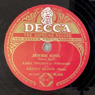 ザラ・ネルソヴァ(vc): ユダヤ人の生活から 「ユダヤの歌」「祈り」(ブロッホ)