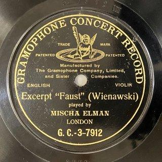 ミッシャ・エルマン(Vn): ファウストによる華麗なる幻想曲(ヴィエニャフスキ)
