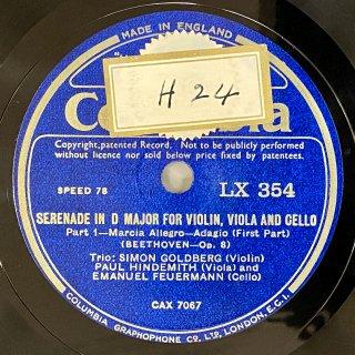 シモン・ゴールドベルク(Vn): セレナード ニ長調 op.8(ベートーヴェン)