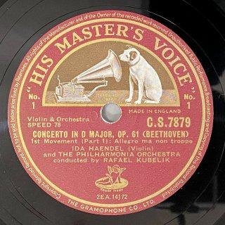 イダ・ヘンデル(Vn): ヴァイオリン協奏曲ニ長調 Op.61 ( ベートーヴェン)