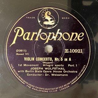 ヨゼフ・ヴォルフシュタール(Vn): ヴァイオリン協奏曲第5番イ長調K.219 「トルコ風」(モーツァルト)