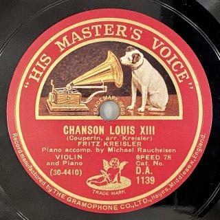 フリッツ・クライスラー(Vn): クープランの様式によるルイ13世の歌とパヴァーヌ / クープランの様式による貴婦人(クライスラー)
