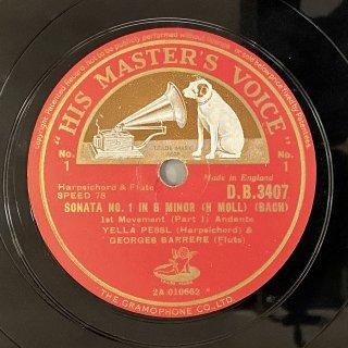 ジョルジュ・バレール(Fl): フルートとチェンバロのためのソナタ第1番ロ短調BWV.1030(バッハ)