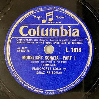イグナツ・フリードマン(p):ピアノソナタ第14番嬰ハ短調「月光」op.27-2(ベートーヴェン)