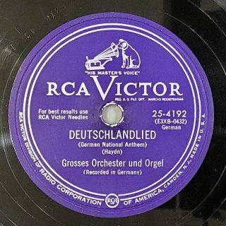 Grosses Orchester und Orgel: ドイツの歌[ドイツ国歌]/ALTNIEDERLÄNDISCHES DANKGEBET